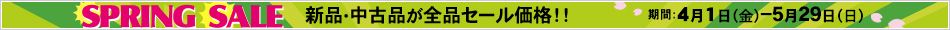 cata_ban_model201604